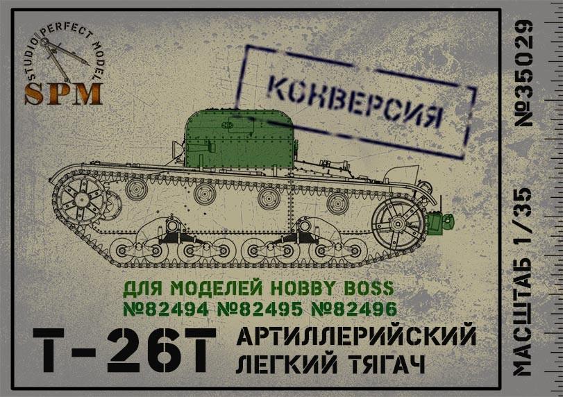 SPM 35029 T-26-T Conversion for HobbyBoss Image