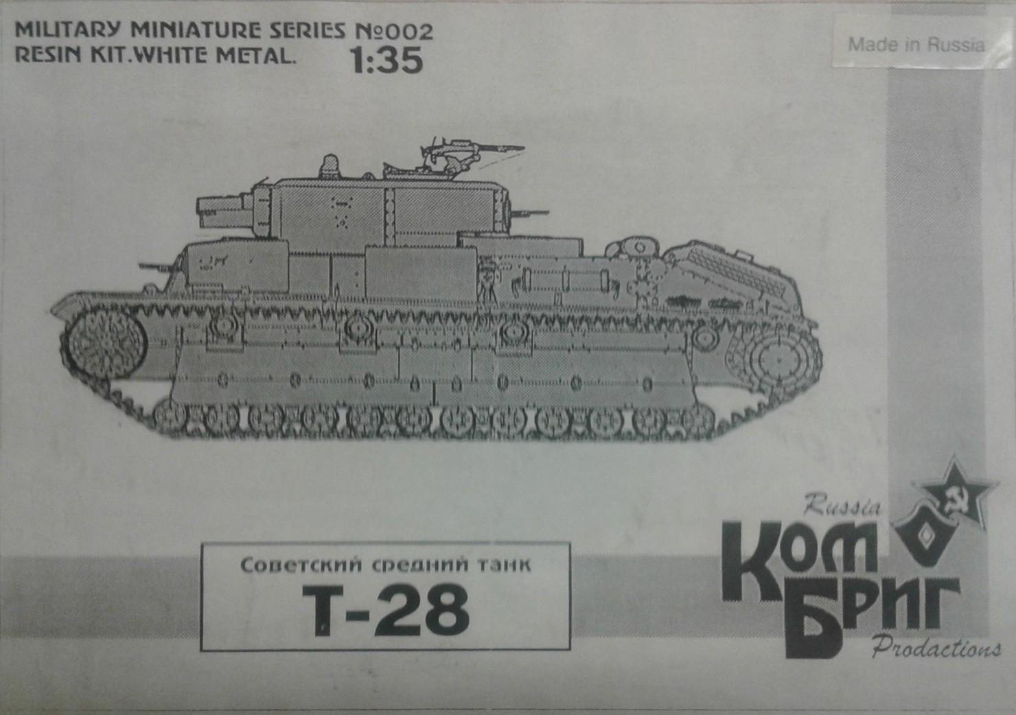 002 Soviet Medium Tank T-28 Image